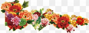 Floral Decoration - Floral Design Cut Flowers Flower Bouquet Artificial Flower Transvaal Daisy PNG