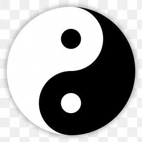 Ying Yang - Yin And Yang Tao Te Ching Symbol Clip Art PNG