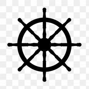 Ship - Ship's Wheel Clip Art Vector Graphics Illustration PNG