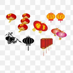 Chinese New Year Festive Lanterns Vector Material - Chinese New Year Lantern Festival Eid Al-Fitr Holiday PNG