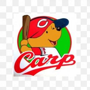 Baseball - Hiroshima Toyo Carp Boy Yomiuri Giants Central League PNG