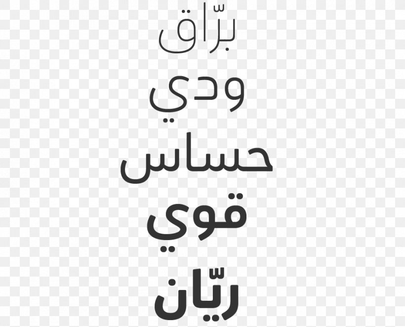 Typography Sans-serif Handwriting Font, PNG, 940x760px, Typography, Arabic Script, Area, Black And White, Brand Download Free