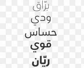 Rarbic Font - Typography Sans-serif Handwriting Font PNG