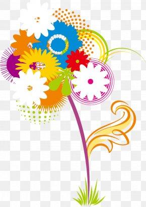 Vector Floral Illustration - Flower Floral Design Euclidean Vector Clip Art PNG