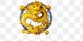 Dragon - Download Dragon Computer File PNG