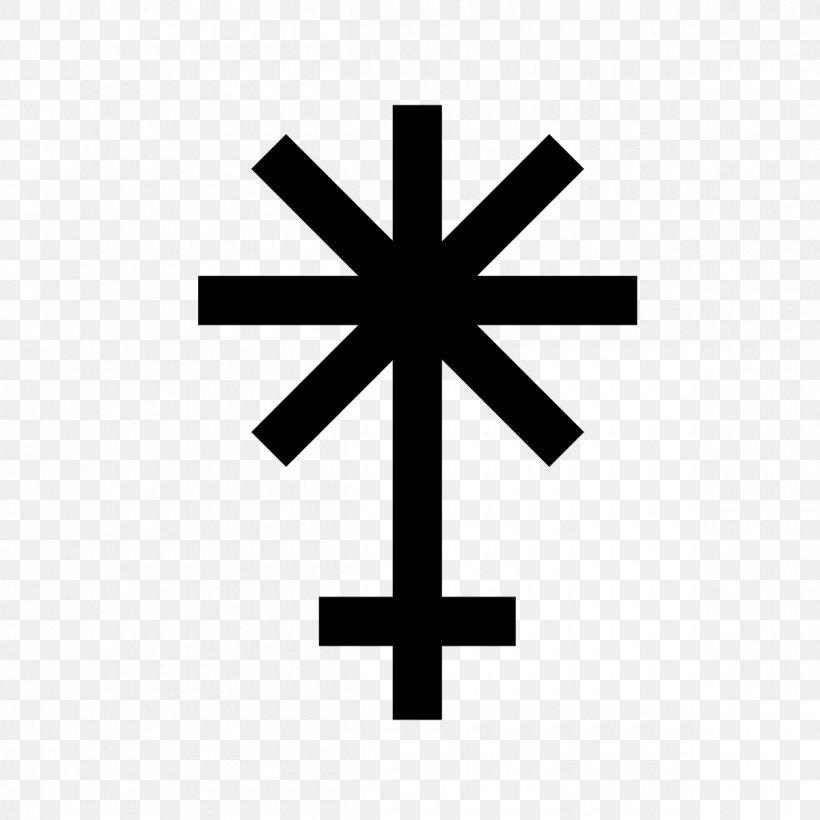 Hera Juno Symbol Roman Mythology Minerva Png 1200x1200px