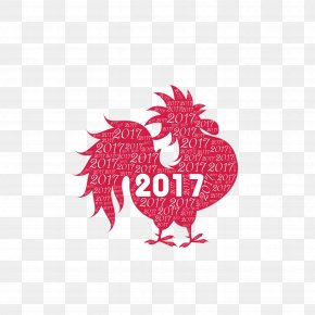 Year Of The Rooster Chinese New Year Holiday Elements - Chinese New Year New Years Day Rooster New Year Card PNG