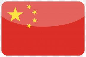 Taiwan Flag - Flag Of Macau Taiwan Blue Sky With A White Sun Flag Of China PNG