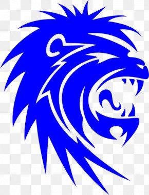 Roaring Lion Clipart - Winged Lion Scar Roar Clip Art PNG