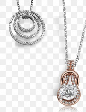 Necklace - Locket Necklace Jewellery Sapphire Ruby PNG