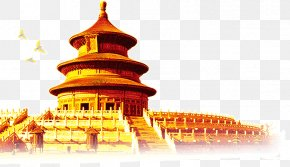 Great Wall Of China - Temple Of Heaven Forbidden City Tiananmen Great Wall Of China Summer Palace PNG