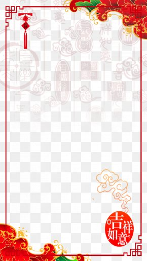 Chinese New Year Good Luck New Year Border H5 Background - Chinese New Year New Years Day New Years Eve Public Holidays In China PNG