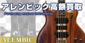 Bass Guitar - Bass Guitar Electric Guitar Acoustic Guitar Fender American Standard Jazz Bass Fender Musical Instruments Corporation PNG
