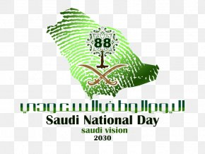 Saudi Arabia National Day - Saudi Vision 2030 Saudi National Day Riyadh PNG
