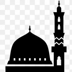 Salah Times Mosque Prayer Iftar PNG