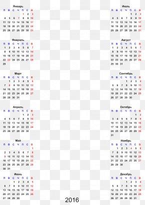 Lunar Calendar 0 Template Year PNG
