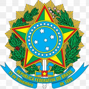 Pedro Ii Of Brazil - First Brazilian Republic Coat Of Arms Of Brazil Empire Of Brazil PNG
