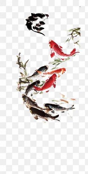 Ink Fish - Koi Carassius Auratus Ink Wash Painting Drawing PNG