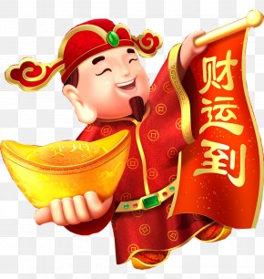 Chinese New Year - Caishen Chinese New Year Wealth Clip Art PNG