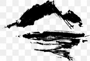 Chinese Ink Painting Style - Logo Ink Wash Painting Ink Brush Illustration PNG