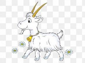 Goat - Goat Ahuntz Sheep Clip Art PNG