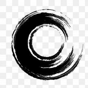 Black Circle Brush - Ink Brush Ink Brush Calligraphy PNG