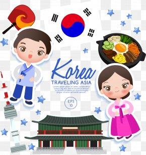 Korean Flag Male And Female - Flag Of South Korea Euclidean Vector Cartoon PNG