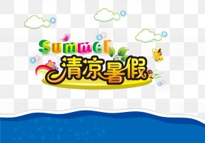 Cool Summer Vacation - Summer Vacation Typeface PNG
