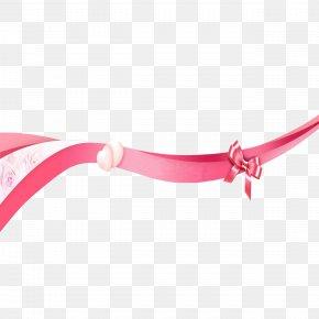 Pink Ribbon - Pink Ribbon Icon PNG