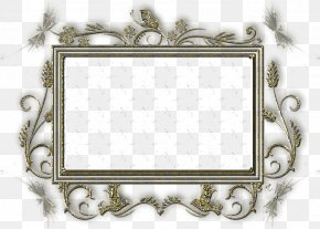 Kalp Icon - Pattern Picture Frames Product Font Rectangle PNG