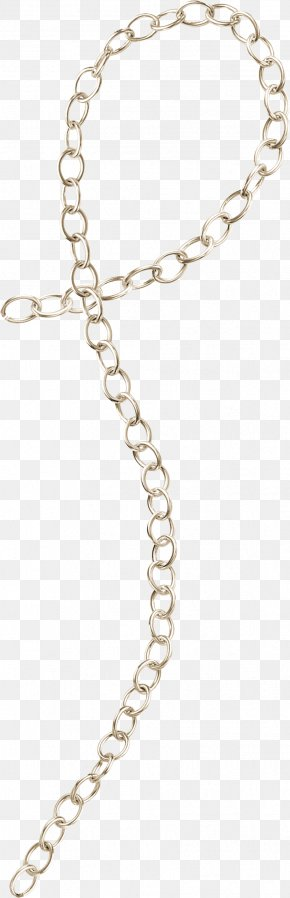 Anastasia - Chain Jewellery Necklace Clip Art PNG