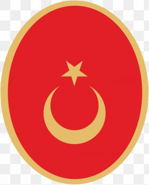 National Emblem Of Turkey Coat Of Arms Flag Of Turkey Republic Day Of Turkey PNG