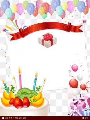 Happy Birthday - Birthday Cake Gift PNG