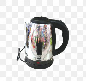 Stainless Steel Electric Kettle Hemisphere - Electric Kettle Stainless Steel Electricity PNG