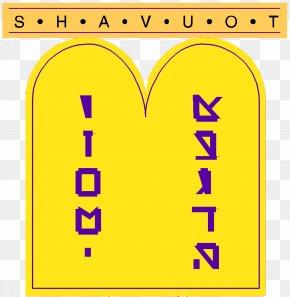 Jewish Holidays - Western Wall Shavuot Clip Art PNG