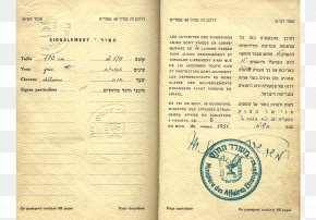 Iraqi Passport - Israeli Passport Diplomat Knesset Mapai PNG