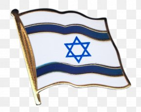 Flag - Flag Of Israel Yom Ha'atzmaut Flag Of Bahrain PNG