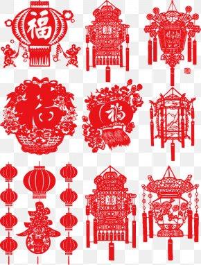 Chinese New Year Lantern Lantern - Chinese New Year Lantern Festival PNG