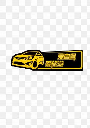 Driving Car Sticker Design - Car Logo Bumper Sticker PNG
