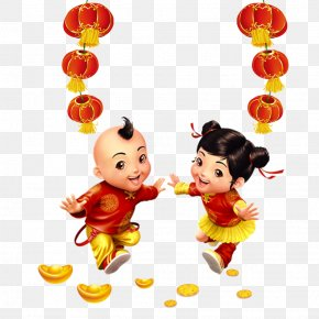 Chinese New Year Firecrackers Doll - Chinese New Year Lunar New Year New Years Day Happiness PNG