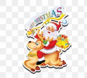 Santa Gifts - Ded Moroz Santa Claus Reindeer Christmas PNG