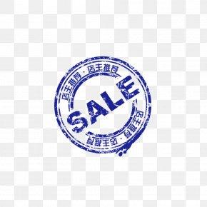 Signature Dish - Sales Promotion Sales Promotion Clip Art PNG