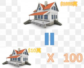 House - We Buy Houses Property Home Real Estate PNG