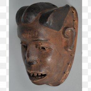 Mask - Tanzania Mozambique Makonde People Mask Makua People PNG
