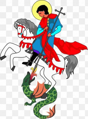 Saint Clipart - Saint George And The Dragon Saint Georges Day Clip Art PNG