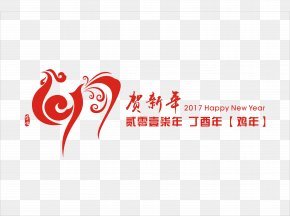 Rooster Chinese New Year - Chicken Chinese Zodiac Rooster Chinese New Year Poster PNG