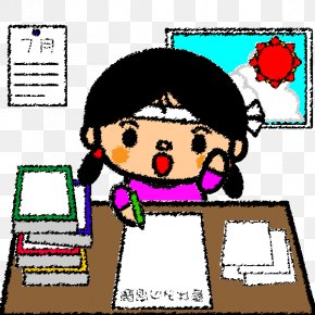 School - Homework Summer Vacation School Student PNG