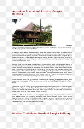 Rumah Adat Architecture Rumoh Aceh Culture Sundanese People PNG