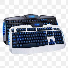 Dual Light Keyboard - Computer Keyboard Laptop Computer Mouse Numeric Keypad PNG