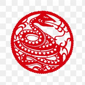 Paper-cut Snake - Snake Chinese Zodiac Papercutting Serpent Astrology PNG
